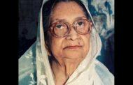 নারীমুক্তি আন্দোলনের অন্যতম অগ্রদূত কবি বেগম সুফিয়া কামালের ১৯তম মৃত্যুবার্ষিকী মঙ্গলবার