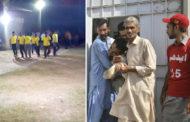 ক্রিকেট খেলা নিয়ে সংঘর্ষে পাকিস্তানে ৭ জনের প্রাণহানি