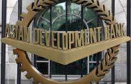 ক্ষুদ্র শিল্প উন্নয়নে ৫০ মিলিয়ন ডলার দেবে এডিবি