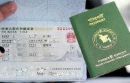 নাগরিকদের সুবিধার্থে 'অন-অ্যারাইভাল ভিসা' দেয়ার ব্যবস্থা চালু করেছে চীন