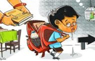 বাচ্চাদের স্কুলব্যাগে বাড়তি বোঝা নিষিদ্ধ করল ভারত