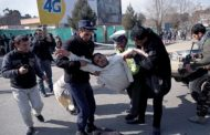 আফগানিস্তানে আত্মঘাতী বোমা হামলায় ৪৩ জন নিহত