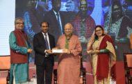 ডিজিটাল বাংলাদেশ সম্মাননা-২০১৮ পেল ডিএমপি'র সাইবার ইউনিট
