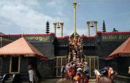 শবরীমালা মন্দিরে মহিলাদের প্রবেশ