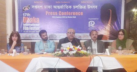 'ঢাকা আন্তর্জাতিক চলচ্চিত্র উৎসব-২০১৯' শুরু আজ