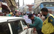 ট্রাফিক পল্লবী জোনের উদ্যোগে ট্রাফিক সচেতনতামুলক কার্যক্রম অনুষ্ঠিত