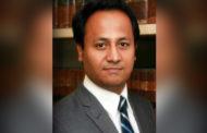 চট্টগ্রাম হবে আইটি সিটি: শিক্ষা উপমন্ত্রী