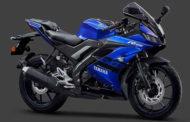Yamaha-র ABS যুক্ত নতুন R15 V3.0