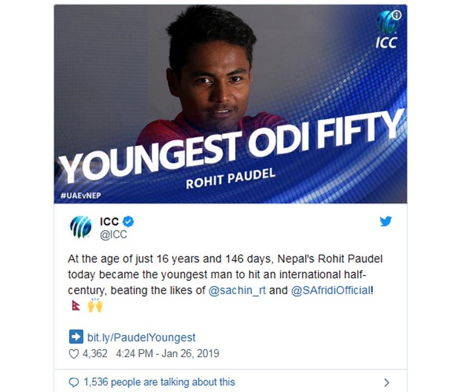 বিশ্বের কনিষ্ঠতম ক্রিকেটার হিসেবে আন্তর্জাতিক ক্রিকেটে হাফ-সেঞ্চুরি করলেন নেপালের রোহিত