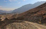 আফগানিস্তানে স্বর্ণের খনি ধসে নিহত ৩০