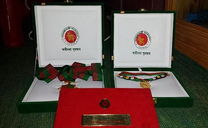 স্বাধীনতা পদক পাচ্ছেন ১২ জন ব্যক্তি ও একটি প্রতিষ্ঠান