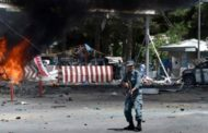 আফগানিস্তানে আত্মঘাতী হামলায় ১৬ জন নিহত