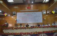 বঙ্গবন্ধু শেখ মুজিব মেডিক্যাল বিশ্ববিদ্যালয়ে ২২তম বিশ্ববিদ্যালয় দিবস পালিত