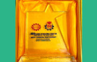 নাইজেরিয়ায় আন্তর্জাতিক বাণিজ্য মেলায় বাংলাদেশের শ্রেষ্ঠ পুরস্কার অর্জন
