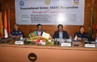 """Transnational Crime: SAARC Perspective"" শীর্ষক আন্তর্জাতিক কোর্সের উদ্বোধন"