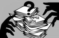 ভুয়া প্রশ্নফাঁস ও ফলাফল পরিবর্তনকারি প্রতারক চক্রের ৩ সদস্য গ্রেফতার