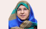 ২ কোটি নারী উদ্যোক্তা জাতীয় অর্থনীতিতে অবদান রাখছে