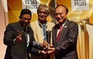 তথ্যপ্রযুক্তি খাতে এবারও ডব্লিউএসআইএস পুরস্কার পেলো বাংলাদেশ