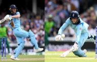 ICC World Cup 2019: উদ্বোধনী ম্যাচে ৩১২ রানের টার্গেট দিল ইংল্যান্ড