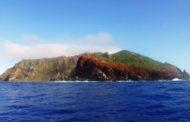 বিশ্বের সবচেয়ে ছোট দেশপিটকার্ন আইল্যান্ডস