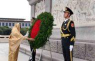 চীনের জাতীয় বীরদের প্রতি প্রধানমন্ত্রীর শ্রদ্ধা নিবেদন