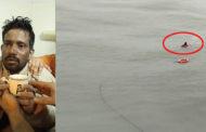 বঙ্গোপসাগরে নিখোঁজ ভারতীয় মৎস্যজীবী ৭ দিন পর বাংলাদেশে উদ্ধার
