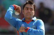 রশিদ খান আফগানিস্তান ক্রিকেট দলের নতুন অধিনায়ক