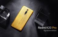 এবার সোনার স্মার্টফোন আনছে Xiaomi