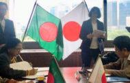 বাংলাদেশ থেকে দক্ষ কর্মী নেবে জাপান