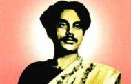 জাতীয় কবি কাজী নজরুল ইসলামের ৪৩তম মৃত্যুবার্ষিকী মঙ্গলবার