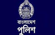 বাংলাদেশ পুলিশের ৩ কর্মকর্তার বদলি