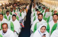 সৌদি আরব পৌঁছেছেন১ লাখ ১২ হাজার ৬০৬ জন হজযাত্রী