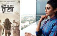 জয়া'র ছবি পেলো ভারতের জাতীয় চলচ্চিত্র পুরস্কার