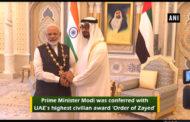 সংযুক্ত আরব আমিরাতের সর্বোচ্চ সম্মান 'অর্ডার অব জায়েদ'পেলেন মোদী