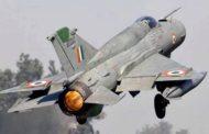 ভারতীয় মিগ-২১ যুদ্ধবিমান বিধ্বস্ত