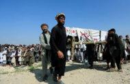 মার্কিন হামলায় আফগানিস্তানে ৩০ বাদাম চাষী নিহত