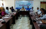 বান্দরবানে '৩৩৩' কল দিলেই মিলবে সেবা