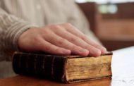 কুরআন ছুঁয়ে কসম ভাঙ্গলে যা করতে হয়
