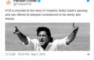 পাকিস্তানের প্রাক্তন লেগ স্পিনার আবদুল কাদির মারা গেছেন