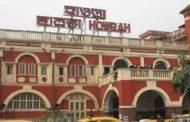 হাওড়া রেল স্টেশনে প্লাস্টিকনিষিদ্ধ: ধরা পড়লে জরিমানা