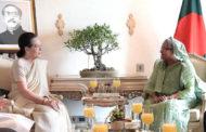 সোনিয়া গান্ধীর সাথে কুশল বিনিময় করেছেন প্রধানমন্ত্রী
