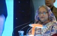 বঙ্গবন্ধু স্যাটেলাইটের বাণিজ্যিক সেবা উদ্বোধন করলেন প্রধানমন্ত্রী