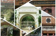 ৭ কলেজের শিক্ষার্থীদের জন্য মোবাইল অ্যাপস চালু