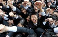 জাপানে নতুন আইন:দুই বছর আগেই প্রাপ্তবয়স্ক