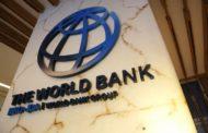 রোববার বিশ্ব ব্যাংকের সঙ্গে ১০ কোটি মার্কিন ডলারের চুক্তি