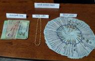 ভারতীয় নাগরিকের ইউএস ডলার ও স্বর্ণের চেইন নিয়ে চম্পট: ২৪ ঘন্টার মধ্যেই গ্রেফতার