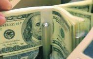 ২০১৯-২০ অর্থ বছরের প্রথম তিন মাসে রেমিট্যান্সের পরিমাণ ৪.৫৫ বিলিয়ন মার্কিন ডলার