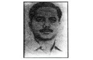 শহীদ পুলিশ সুপার শাহ্ আব্দুল মজিদ