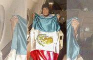 মেক্সিকোতে রাজনৈতিক আশ্রয় নিয়েছেন বলিভিয়ার প্রেসিডেন্ট
