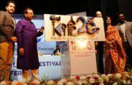 ২৫তম কলকাতা আন্তর্জাতিক চলচ্চিত্র উৎসবের উদ্বোধন